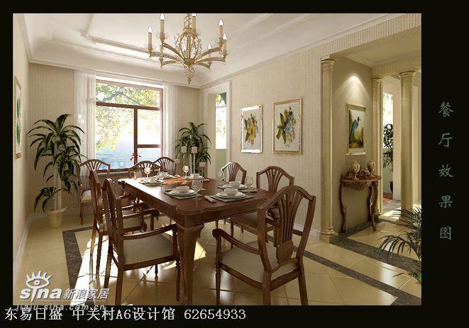 其他 四居 餐厅图片来自用户2558757937在万城华府尚园6号楼1单元97的分享