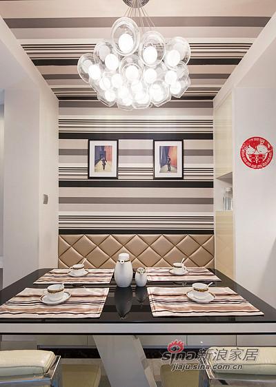 简约 二居 餐厅图片来自装修微日记在【高清】10万装85平简约时尚婚房62的分享