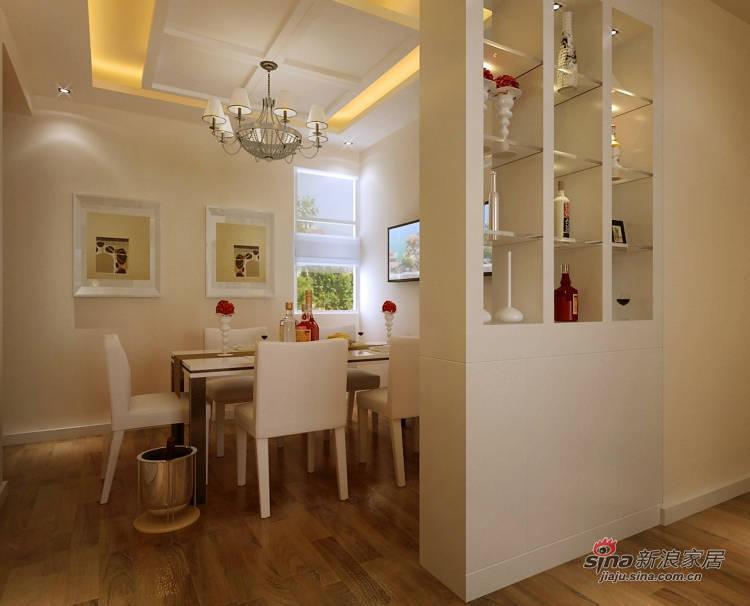 简约 三居 餐厅图片来自用户2737782783在180㎡时尚现代新居43的分享