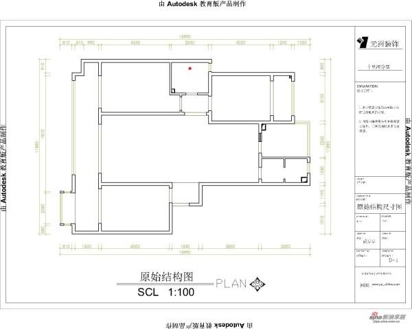 150平米现代简约三居室装修设计