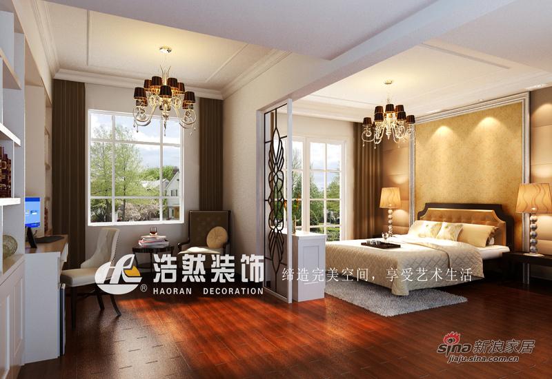 混搭 三居 客厅图片来自用户1907689327在各式客厅搭配54的分享
