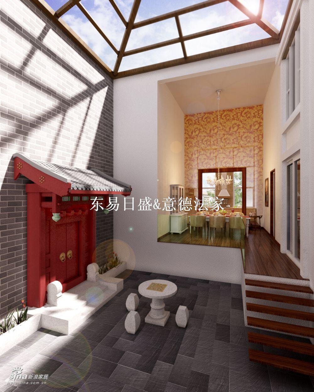欧式 别墅 餐厅图片来自用户2772856065在香山清琴(西山别墅)25的分享
