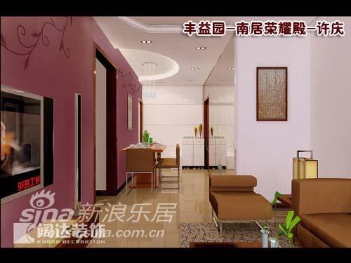 简约 一居 客厅图片来自用户2556216825在阔达装饰之丰益园10的分享