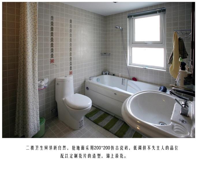 其他 别墅 卫生间图片来自用户2558746857在实创北一街8号案例98的分享