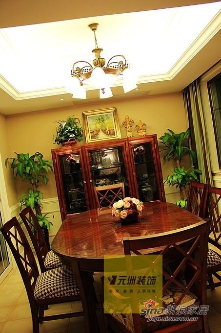美式 别墅 餐厅图片来自用户1907685403在【多图】23万打造280平北京玫瑰园37的分享