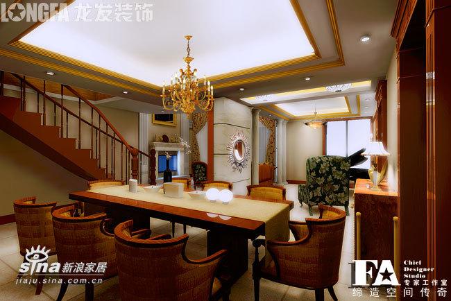 欧式 跃层 餐厅图片来自用户2746869241在中海华庭--古典欧式74的分享