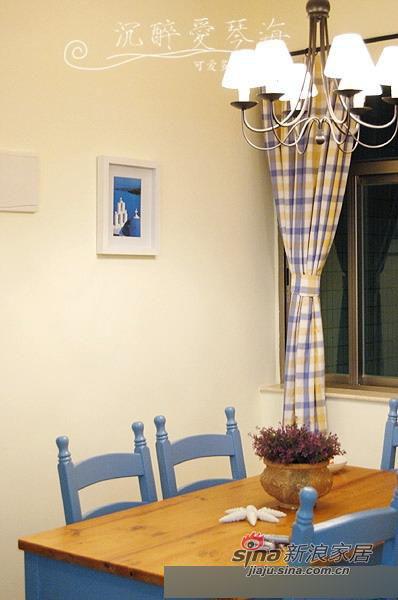 田园 二居 餐厅图片来自用户2737946093在腐女9万装75平实景妖娆田园2居35的分享