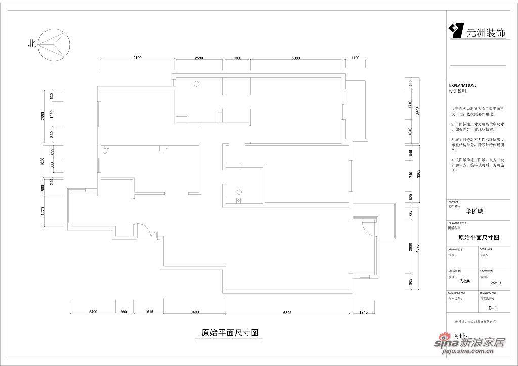 新古典 三居 其他图片来自用户1907701233在198㎡北京华侨城新古典三居实景效果69的分享
