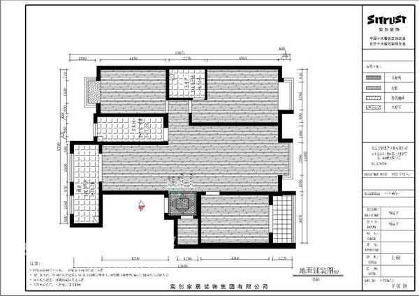 其他 三居 客厅图片来自用户2557963305在名流尊邸花园21的分享