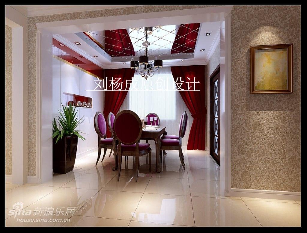 欧式 复式 餐厅图片来自用户2757317061在喜庆的复试婚房32的分享