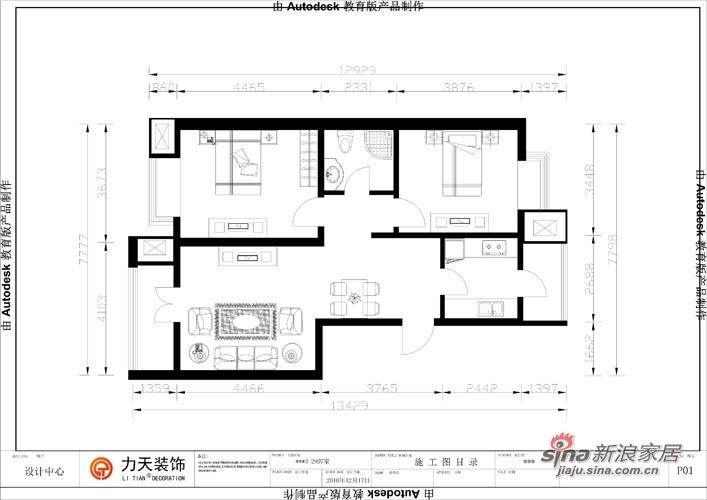 欧式 二居 户型图图片来自阳光力天装饰在102平华城领秀欧式两居85的分享