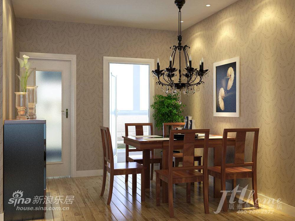 简约 三居 餐厅图片来自用户2738820801在新中式风格 让古典的美丽穿越时光的界限24的分享