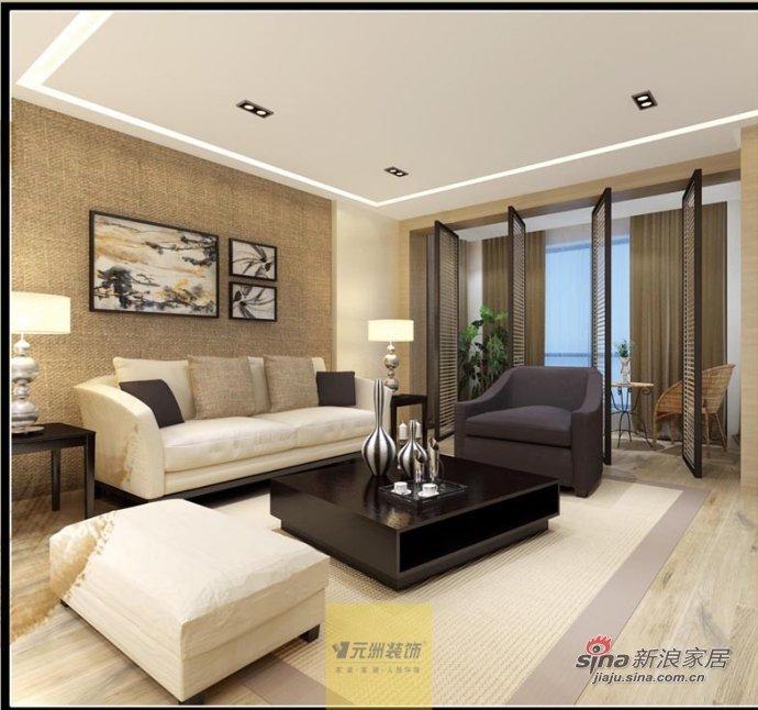 简约 二居 客厅图片来自用户2738829145在首开常青藤77的分享