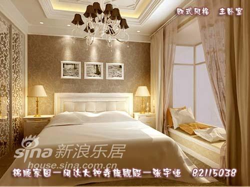 简约 二居 卧室图片来自用户2557979841在光影结合演绎色彩居室98的分享