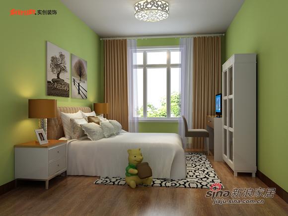 简约 三居 客厅图片来自用户2739378857在西山林语年轻夫妇温馨时尚的三口之家18的分享