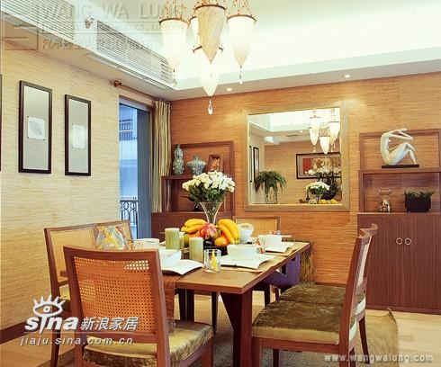 其他 二居 餐厅图片来自用户2558746857在红顶国际样板45的分享