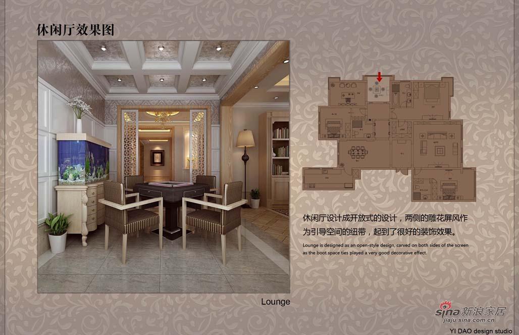 欧式 别墅 其他图片来自用户2746948411在我的专辑979902的分享
