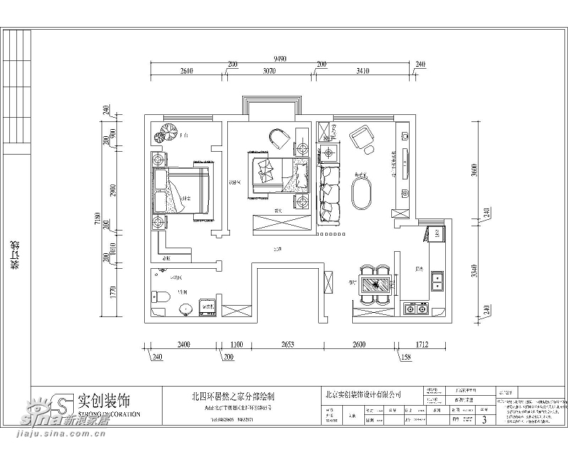 简约 二居 户型图图片来自用户2738813661在金隅美和园简约设计92的分享