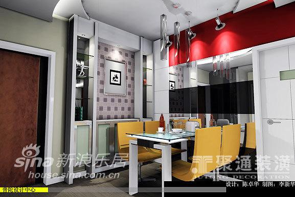 简约 一居 餐厅图片来自用户2737759857在星河世纪城67的分享