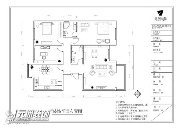 欧式 三居 户型图图片来自用户2746889121在公寓里的乡村感觉16的分享