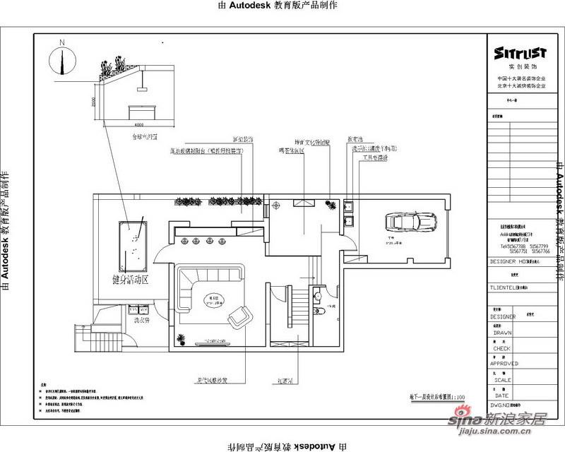 欧式 别墅 其他图片来自用户2557013183在绝对惊艳280平简欧品质别墅生活73的分享