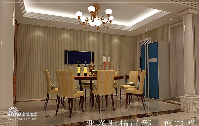 简约 四居 客厅图片来自用户2739081033在设计效果图65的分享