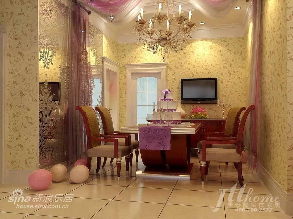 简约 三居 餐厅图片来自用户2738829145在高贵优雅!结婚婚房美妙的瞬间92的分享