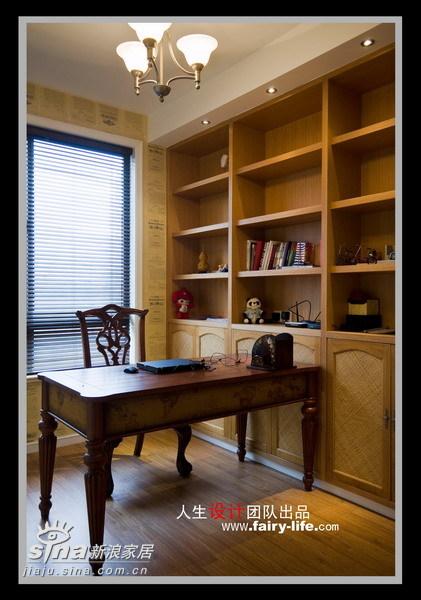 欧式 三居 书房图片来自用户2772856065在清爽简约的美式51的分享