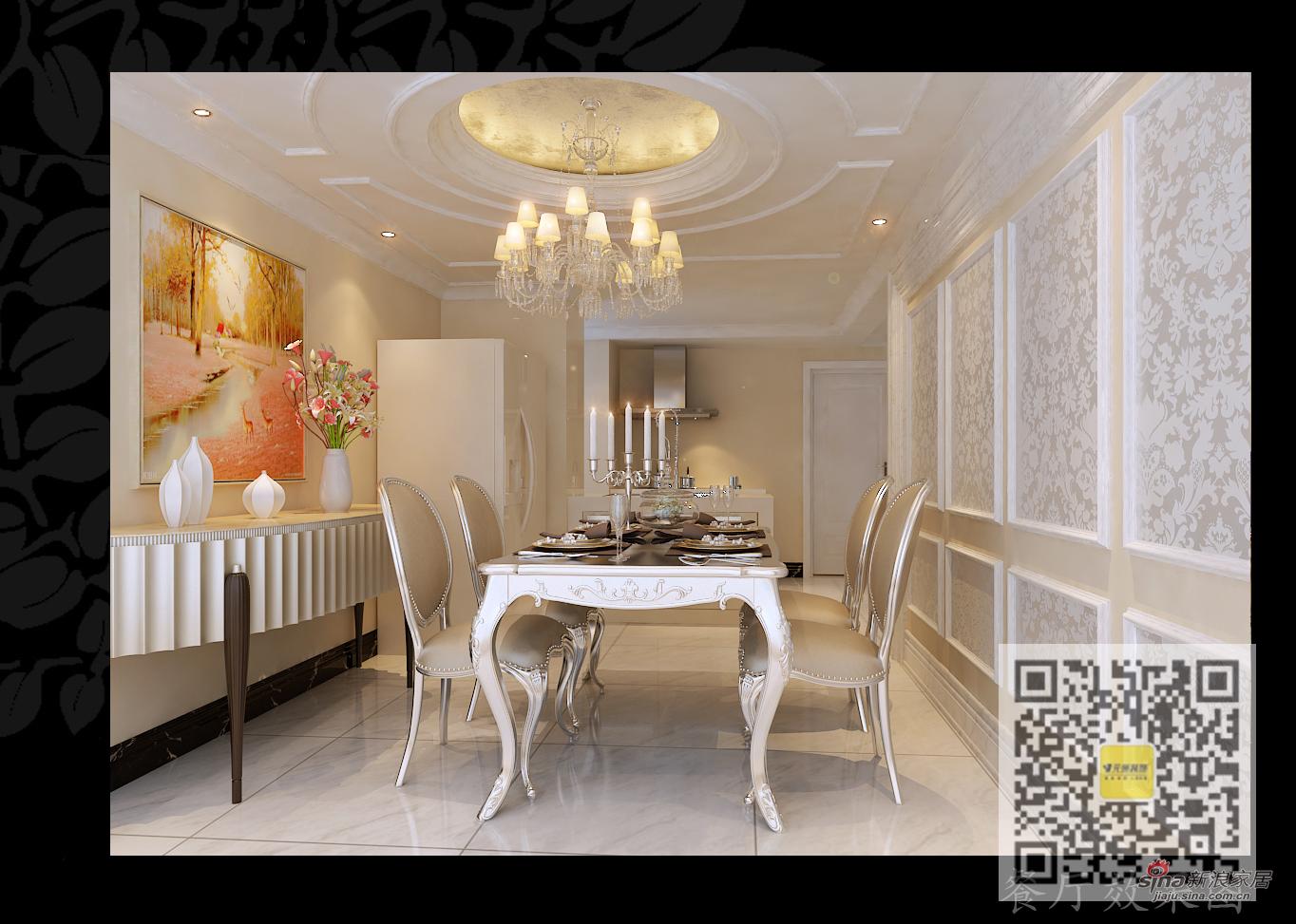 欧式 三居 餐厅图片来自用户2746953981在芭蕾雨.悦都简欧风格LOFt88的分享