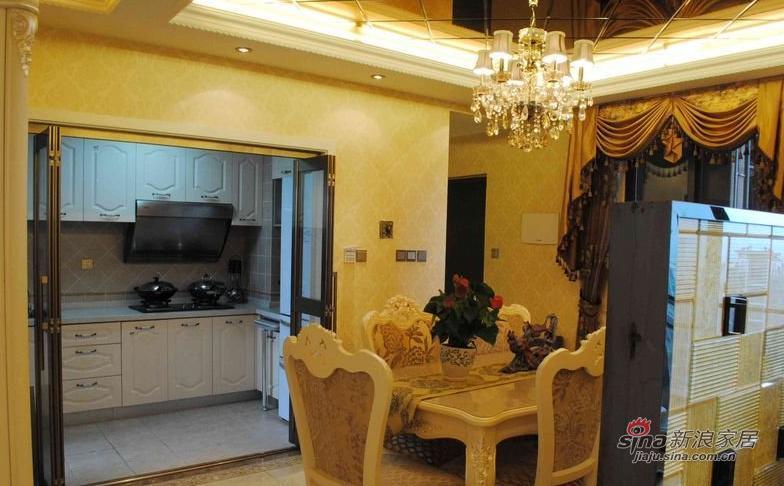 欧式 三居 餐厅图片来自用户2757317061在9万120平简约欧式三口之家61的分享