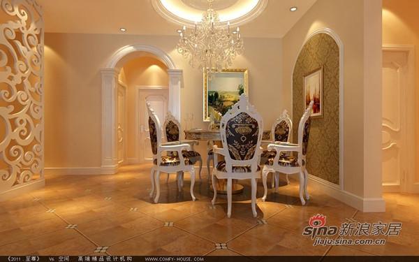 欧式 复式 餐厅图片来自用户2746953981在160㎡经典温馨复式楼,简洁大气24的分享