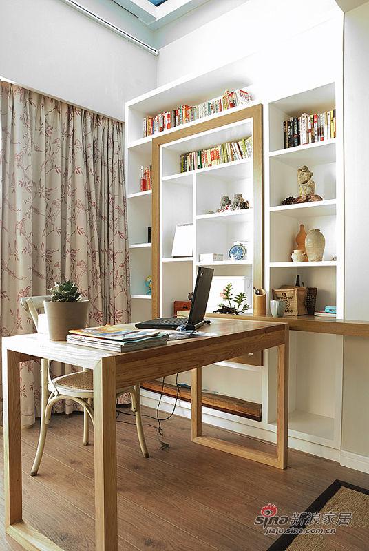 酷家 书房图片来自用户2558757937在巧用角落空间小家变大宅的分享