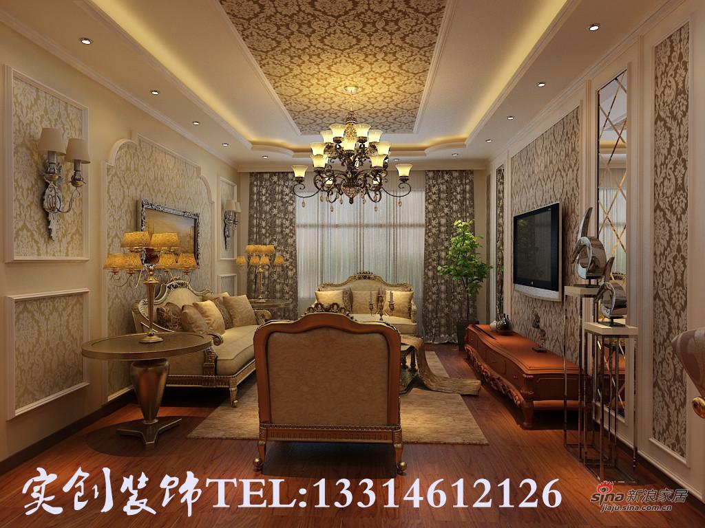欧式 二居 客厅图片来自用户2746953981在12.8万元 打造哈尔滨四季上东124平 简约欧式66的分享