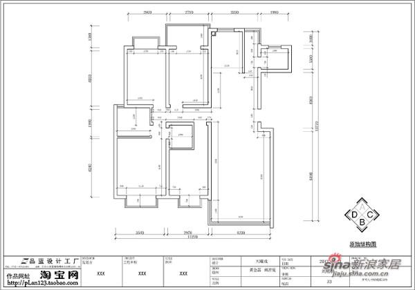鑫天·山水洲城四室两厅户型图