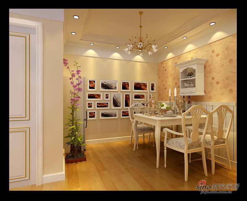 田园 二居 餐厅图片来自用户2737946093在感受自然,不精雕细刻59的分享