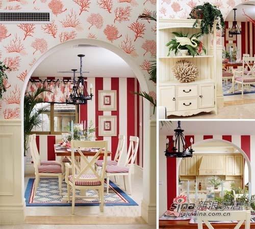 餐厅也是美轮美奂的,墙纸,餐桌,吊灯,餐