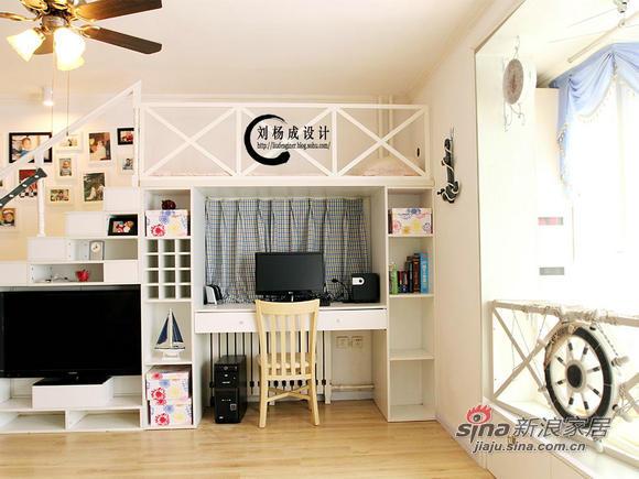简约 一居 客厅图片来自用户2557979841在2.9万装60平小户型温馨家83的分享