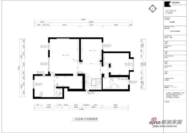 龙湖别墅-二层原始图