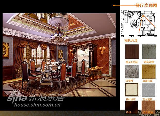 欧式 别墅 餐厅图片来自用户2746948411在秦皇岛森林逸城54的分享