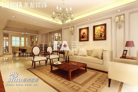 欧式 其他 客厅图片来自用户2772856065在简欧中的贵族32的分享
