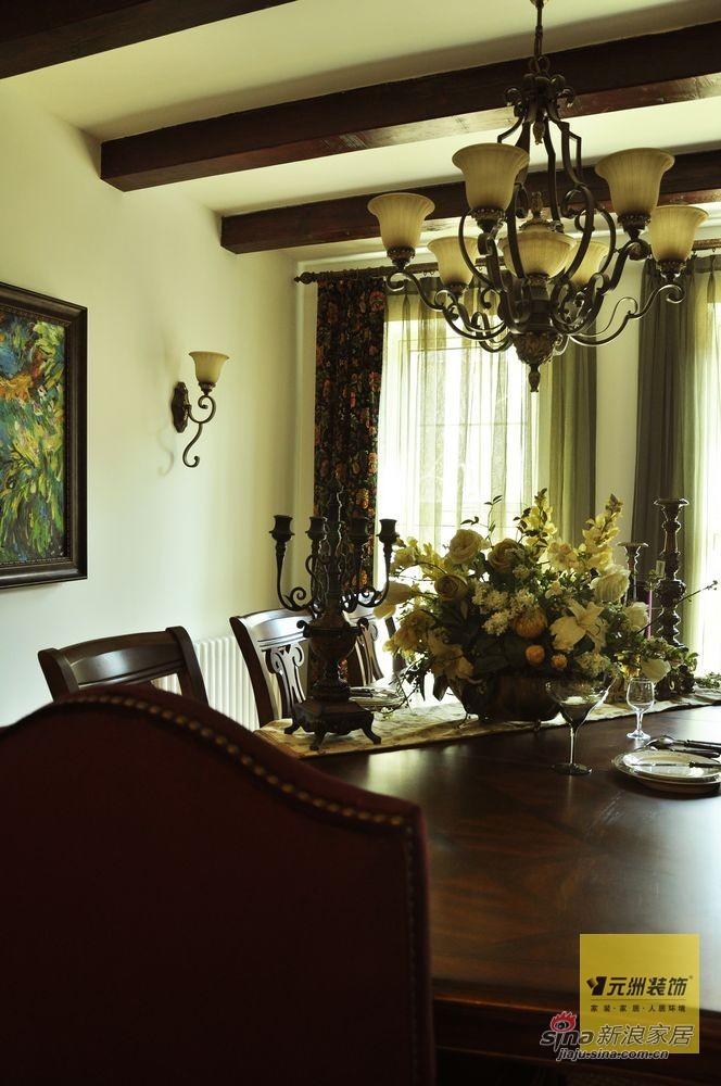 欧式 别墅 餐厅图片来自用户2772873991在【多图】远洋傲北380平米欧式风格设计97的分享