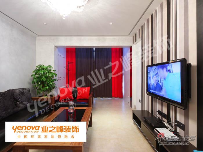 简约 二居 客厅图片来自用户2737735823在相城区中惠晨曦66的分享