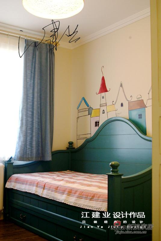 沙发床,墙体彩绘,儿童房,书房,迪拜床