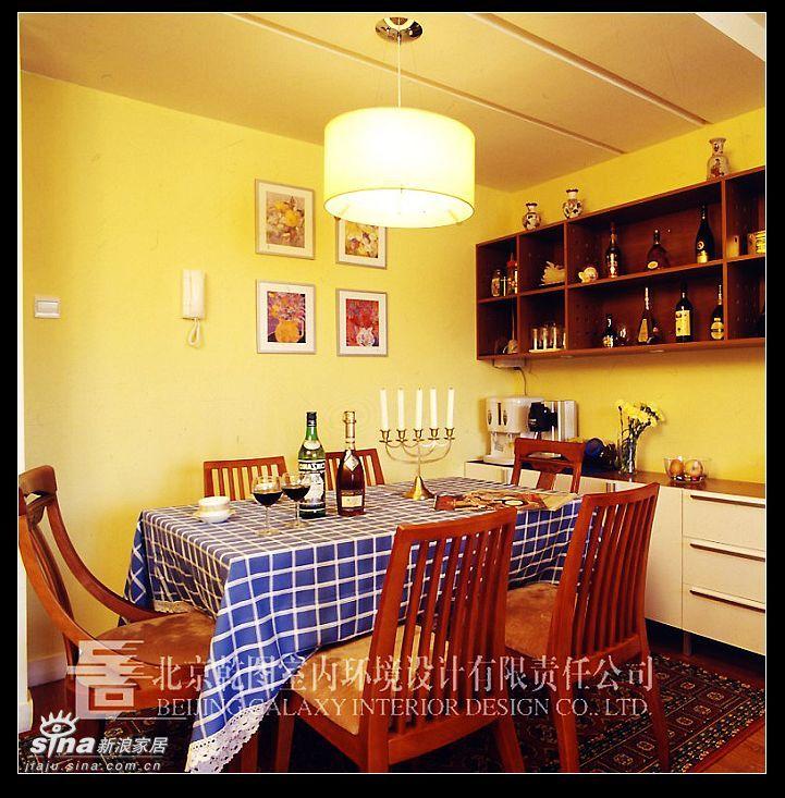 简约 一居 餐厅图片来自用户2737782783在早期作品(简约)58的分享