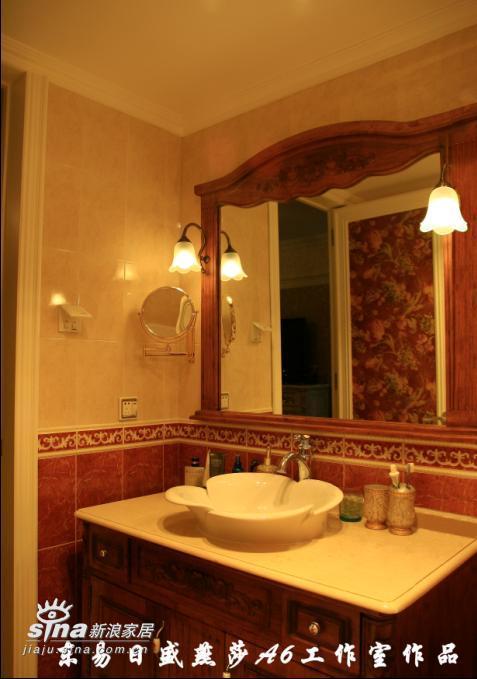 其他 三居 卫生间图片来自用户2558746857在小居室大感觉57的分享
