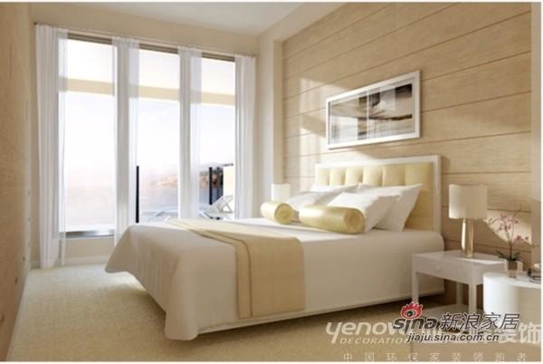 简约 二居 卧室图片来自用户2737950087在设计师打造金地叁拾峯 都市影像两居室44的分享