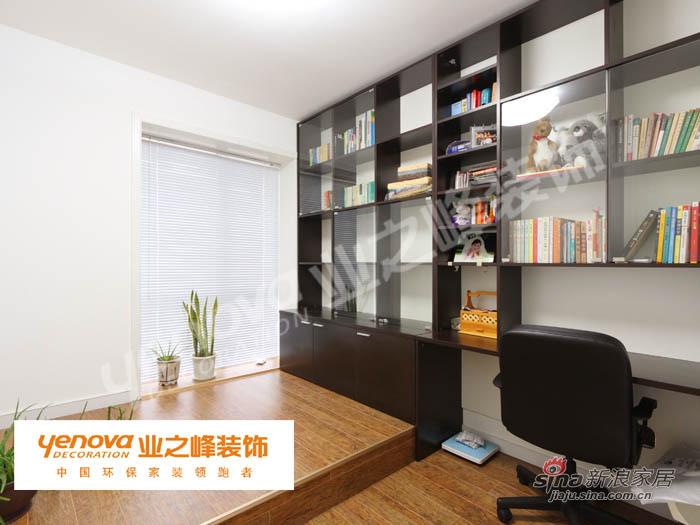 简约 二居 书房图片来自用户2737735823在相城区中惠晨曦66的分享