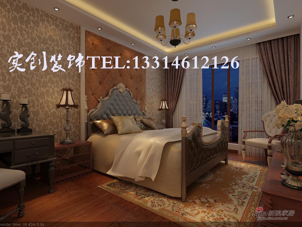 欧式 二居 卧室图片来自用户2746953981在12.8万元 打造哈尔滨四季上东124平 简约欧式66的分享