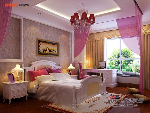 简约 一居 客厅图片来自用户2737782783在320平典雅华贵的欧式四居92的分享