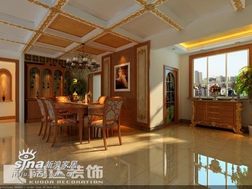 简约 复式 餐厅图片来自用户2738093703在阔达装饰之玺萌公馆精美设计22的分享